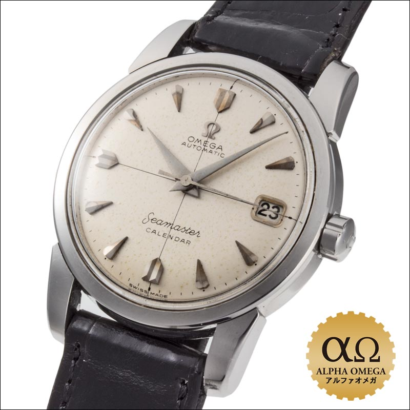 Omega Cima star calendar automatic Ref.2849-6SC Cal.503 stainless steel 1958
