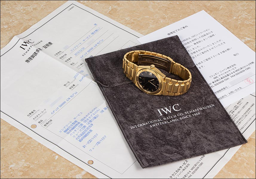 IWC 인타나쇼나르워치칸파니인쥬니아 Ref. 9238 500,000 A/m블랙 다이얼 옐로우 골드1989-1992연 137개 한정