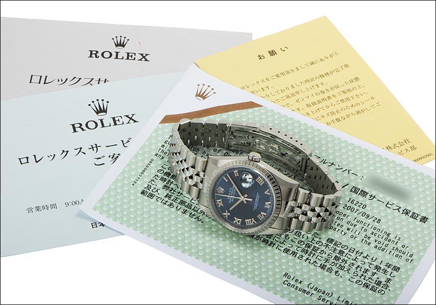 Rolex Datejust blue Roman dial engine turned bezel Ref.16220 SS automatic volume 2000, P-