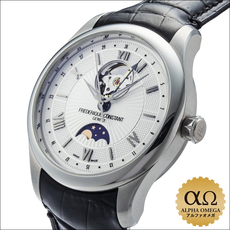 Frederic constant Maxim heartbeat Moonphase automatic Ref.FC-335X5M4 SS