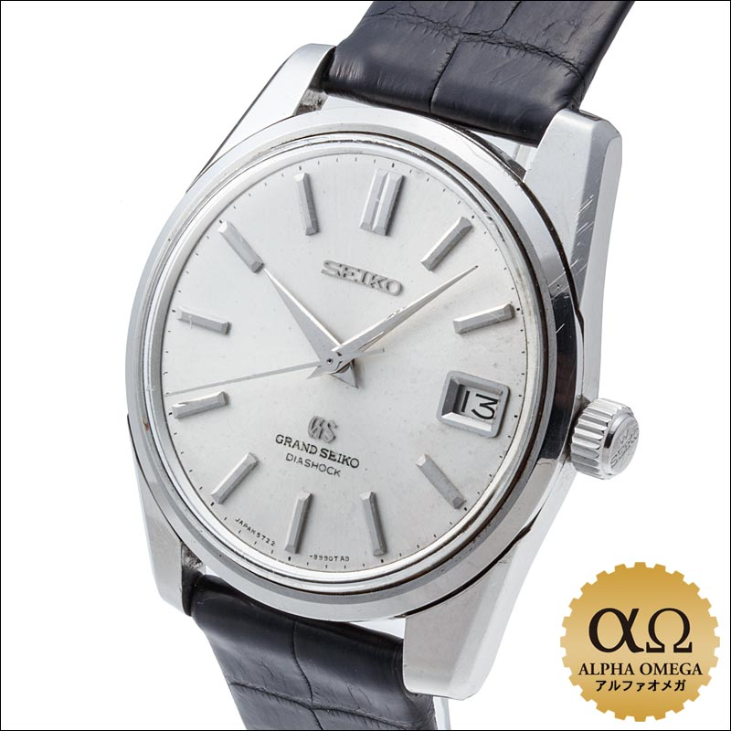Grand SEIKO 57GS second model Ref .5722-9990 second model stainless steel  1966