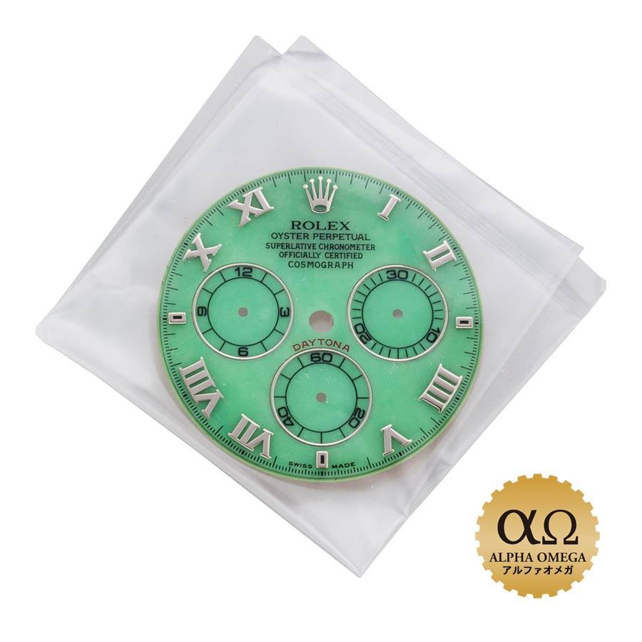 ロレックス デイトナ ビーチ Ref.116519 グリーン文字盤 クリソプレーズ 緑玉髄【中古】【メンズ】