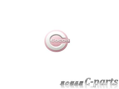 【純正】DAIHATSU COCOA ダイハツ ココア【L675S L685S】  フロントエンブレム【仕様は下記参照】【ムースピンクパール】[08271-K2014]