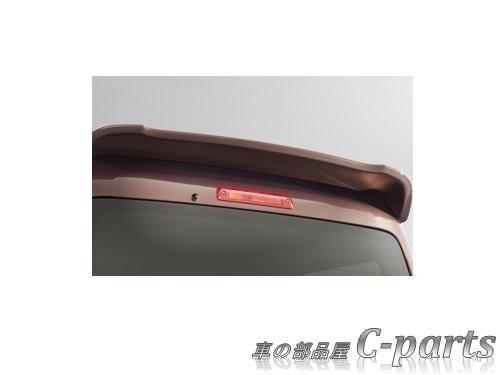 【純正:大型】DAIHATSU ATRAI WAGON ダイハツ アトレーワゴン【S321G S331G】  ルーフエンドスポイラー【アーバンナイトブルークリスタルメタリック】[08150-K5004-W1]