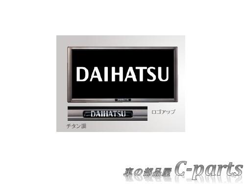 【純正】DAIHATSU ATRAI WAGON ダイハツ アトレーワゴン【S321G S331G】  プレミアムナンバーフレームセット【チタン調】[08400-K9005×2]