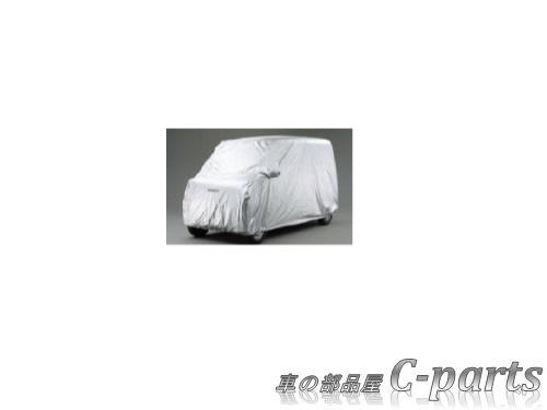 【純正】DAIHATSU ATRAI WAGON ダイハツ アトレーワゴン【S321G S331G】  ボディカバー(防炎タイプ)[08390-K5001]