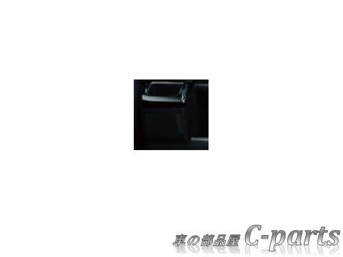 【純正】DAIHATSU HIJET Caddie ダイハツ ハイゼットキャディー【LA700V LA710V】  カップホルダーパネル【ピアノブラック調】[08171-K2027]
