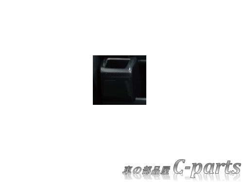 【純正】DAIHATSU HIJET Caddie ダイハツ ハイゼットキャディー【LA700V LA710V】  カップホルダーパネル【カーボン調】[08171-K2030]