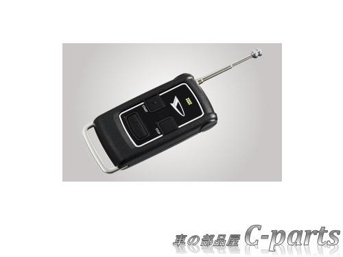 【純正】DAIHATSU HIJET Caddie ダイハツ ハイゼットキャディー【LA700V LA710V】  リモコンエンジンスターター(キーフリーシステム付車用)[08180-K2066]