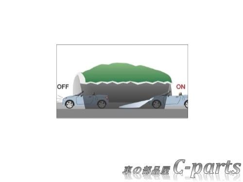 【純正】DAIHATSU COPEN ダイハツ コペン【LA400K】  オートライトシステム[08590-K2015]