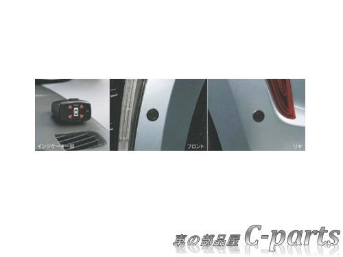 【純正】DAIHATSU COPEN ダイハツ コペン【LA400K】  コーナーセンサー(フロント+リヤセット・ボイス4センサー付)【仕様は下記参照】[08500-K2023]