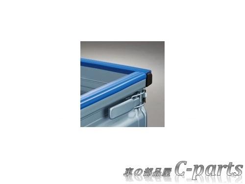 【純正:大型】DAIHATSU HIJET TRUCK ダイハツ ハイゼットトラック【S500P S510P】  ゲートプロテクター(ジャンボ用)【ブルー】[08400-K5021]