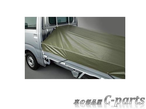 【純正】DAIHATSU HIJET TRUCK ダイハツ ハイゼットトラック【S500P S510P】  スロープ式平シートセット(ロングタイプ)[08300-K5006/08309-K5002]