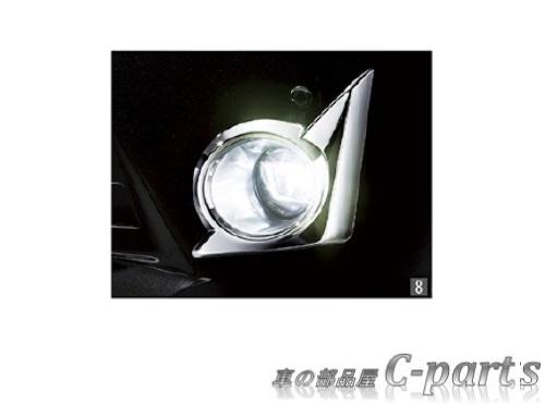【純正】DAIHATSU MIRA e:s ダイハツ ミライース【LA350S LA360S】  LEDフォグランプキット(オートライト無車用)[08580-K2035]