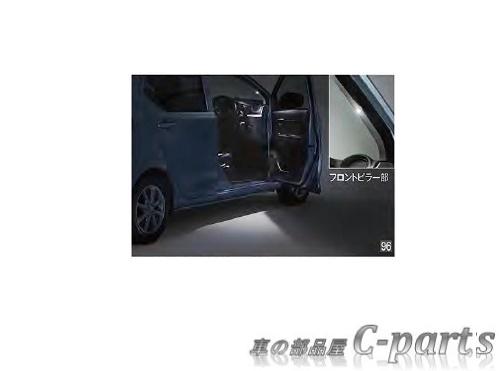 【純正】DAIHATSU MIRA e:s ダイハツ ミライース【LA350S LA360S】  エントリーライト[08560-K2021]