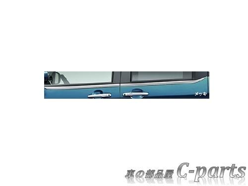 【純正】DAIHATSU THOR ダイハツ トール【M900S M910S】  ベルトラインモール【メッキ】[08400-K1037]
