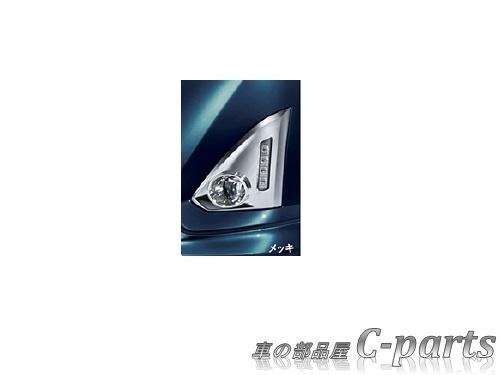 【純正】DAIHATSU THOR ダイハツ トール【M900S M910S】  フォグランプガーニッシュ(カスタム用)【メッキ】[08400-K1033]