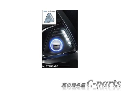 【純正】DAIHATSU THOR ダイハツ トール【M900S M910S】  ブルーイルミ付LEDフォグランプキット(ベゼル付)[08580-K1006]