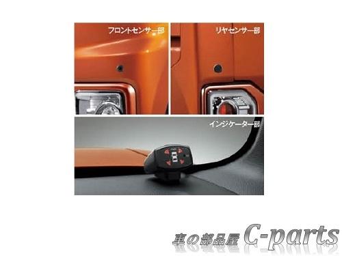 【純正】DAIHATSU WAKE ダイハツ ウェイク【LA700S LA710S】  コーナーセンサー(フロント+リヤセット・ボイス4センサー付)[08500-K2030]