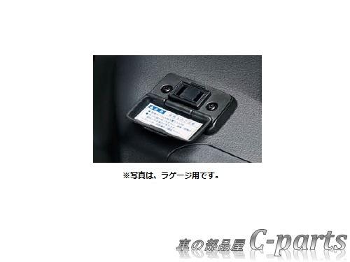 【純正】DAIHATSU WAKE ダイハツ ウェイク【LA700S LA710S】  AC100V電源(ラゲージ用)[08676-K2008]