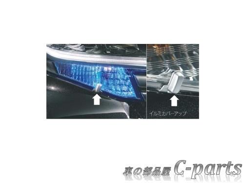 【純正】DAIHATSU TANTO CUSTOM ダイハツ タント カスタム【LA600S LA610S】  ヘッドランプイルミネーション[08563-K2012]
