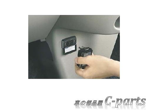 【純正】DAIHATSU TANTO CUSTOM ダイハツ タント カスタム【LA600S LA610S】  AC100V電源[08676-K2010]
