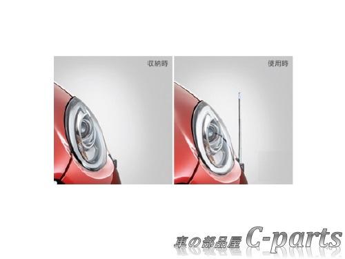 【純正】DAIHATSU BOON ダイハツ ブーン【M700S M710S】  コーナーコントロール(電動リモコン伸縮式)【仕様は下記参照】[08510‐K1025]