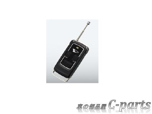 【純正】DAIHATSU BOON ダイハツ ブーン【M700S M710S】  リモコンエンジンスターター(キーフリーシステム付車用)[08180-K1014]