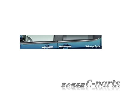 【純正】DAIHATSU THOR ダイハツ トール【M900S M910S】  ベルトラインモール【スモークメッキ】[08400-K1038]