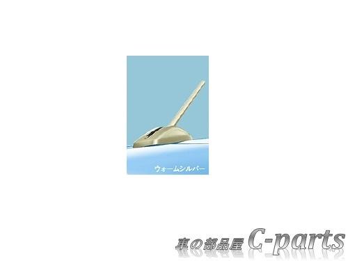【純正】DAIHATSU THOR ダイハツ トール【M900S M910S】  カラードアンテナ【ウォームシルバー】[08604-K1001-E0]