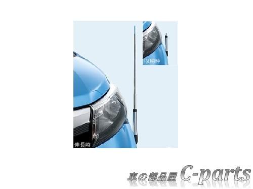 【純正】DAIHATSU THOR ダイハツ トール【M900S M910S】  コーナーコントロール(手動伸縮式)【仕様は下記参照】[08510-K1018]