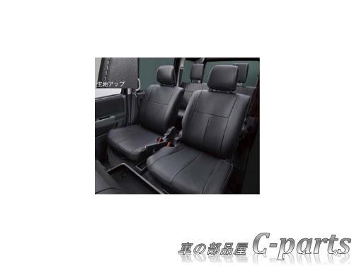 【純正】DAIHATSU ATRAI WAGON ダイハツ アトレーワゴン【S321G S331G】  シートカバー(本革風)[08220-K5041]