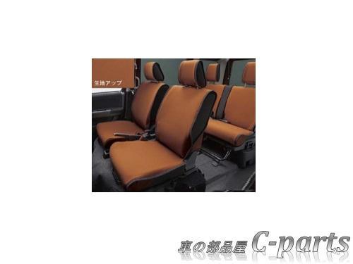 【純正】DAIHATSU ATRAI WAGON ダイハツ アトレーワゴン【S321G S331G】  簡単脱着&洗えるシートクロス(フロント)[08223-K5007]