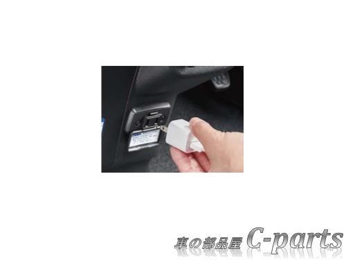 【純正】DAIHATSU ATRAI WAGON ダイハツ アトレーワゴン【S321G S331G】  AC100V電源[08676-K5002]