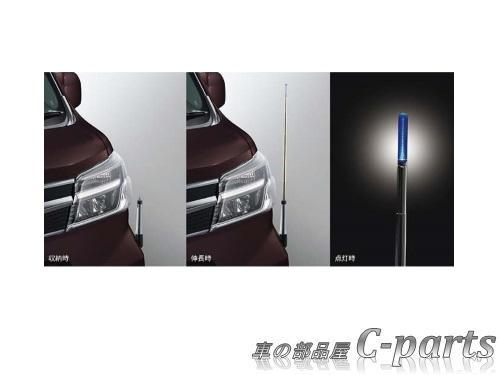 【純正】DAIHATSU ATRAI WAGON ダイハツ アトレーワゴン【S321G S331G】  LEDコーナーコントロール(LEDヘッドランプ付車用)[08510-K5004]