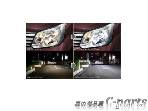 【純正】DAIHATSU MOVE ダイハツ ムーヴ【LA150S LA160S】  LEDヘッドランプバルブ(H4)[ZEUSZ-C1H41]