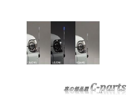 【純正】DAIHATSU TOCOT ダイハツ トコット【LA550S LA560S】  コーナーコントロール(手動伸縮式)[08510-K2058]