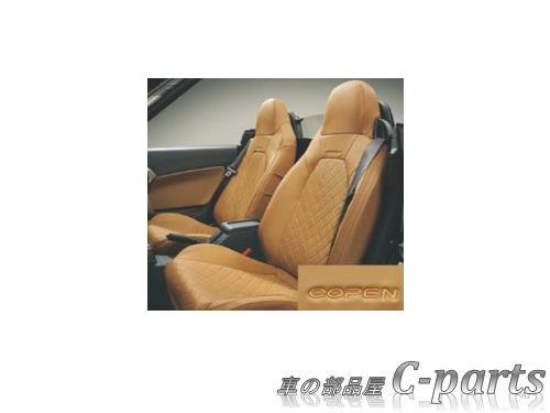 【純正】DAIHATSU COPEN ダイハツ コペン【LA400K】  シートカバー(本革風)【タン】[08223-K2019]