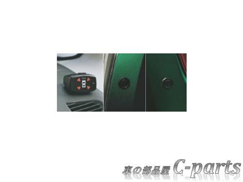 【純正】DAIHATSU COPEN ダイハツ コペン【LA400K】  コーナーセンサー(フロント+リヤセット・ボイス4センサー付)[08500-K2026]