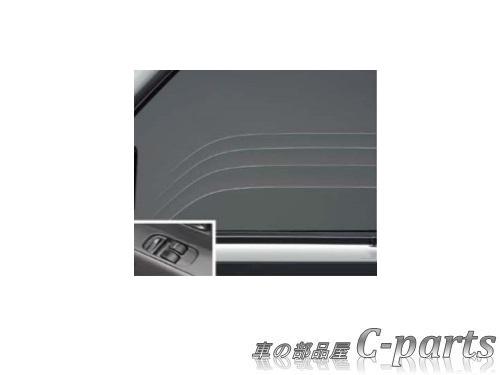 【純正】DAIHATSU HIJET CARGO ダイハツ ハイゼットカーゴ【S321V S331V】  パワーウインドゥキット(フロント)[08690-K5001]