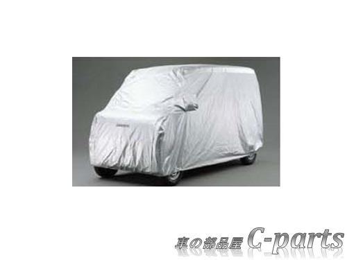 【純正】DAIHATSU HIJET CARGO ダイハツ ハイゼットカーゴ【S321V S331V】  ボディカバー(防炎タイプ)(標準ルーフ車用)[08390-K5002]