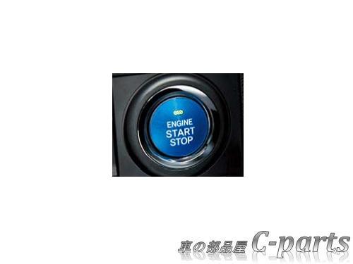ダイハツ純正部品 純正品番 08161-K2003 お買い物総額11000円以上で送料無料 純正 DAIHATSU TOCOT トコット ダイハツ LA550S ブルー スタートボタンカバー ☆正規品新品未使用品 LA560S 与え