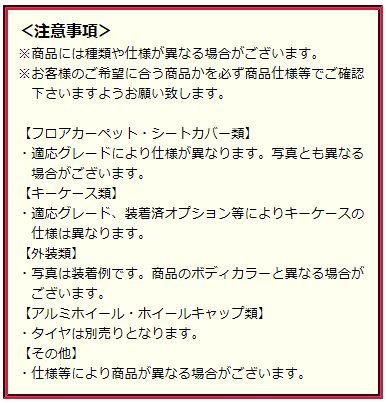 【純正】MITSUBISHI LANCER EVOLUTION X ミツビシ ランサーエボリューションX【CZ4A】  フォグランプ【仕様については下記参照】[MZ581906]