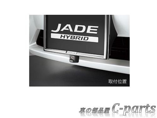 【純正】HONDA JADE ホンダ ジェイド【FR4】  フロントカメラシステム【仕様は下記参照】[08A21-6J0-000/08B75-T4R-A00/08P25-EJ5-000A]