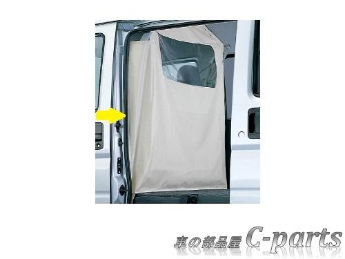 【純正】HONDA ACTY VAN ホンダ アクティバン【HH5 HH6】  セパレートカーテン[08R66-S3C-000]
