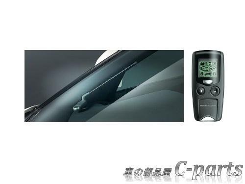 【純正】HONDA S660【JW5】 リモコンエンジンスターター[08E92-TDJ-000]