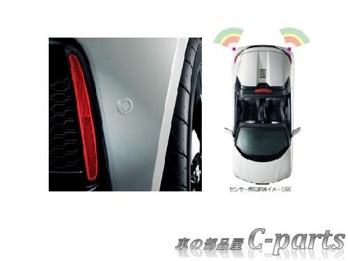 【純正】HONDA S660【JW5】 コーナーセンサ-(リア用左右セット)【フレームレッド】[08V67-TDJ-000A/08V67-TDJ-050K]