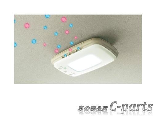 【純正】HONDA JADE ホンダ ジェイド【FR4 FR5】  プラズマクラスター搭載LEDルーフ照明[08R75-E0H-A00/08E14-T4R-000]