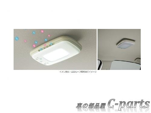 【純正】HONDA GRACE ホンダ グレイス【GM4 GM5 GM6 GM9】  プラズマクラスター搭載LEDルーフ照明[08R75-E0H-A00/08E14-T4G-000]