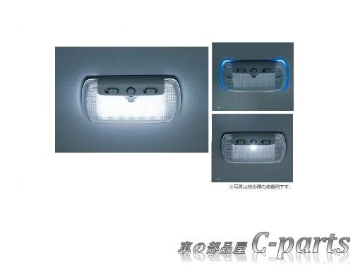 【純正】HONDA GRACE ホンダ グレイス【GM4 GM5 GM6 GM9】  LEDルーフ照明(1個入り)[08E13-E81-010/08E14-T4G-000]